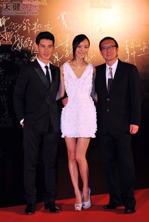 Liên Hoan Phim Thượng Hải [ 17 - 6 - 2011] Xing-061707