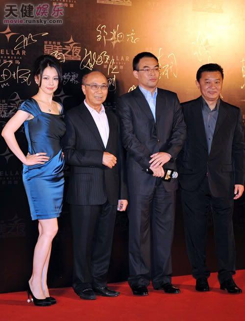 Liên Hoan Phim Thượng Hải [ 17 - 6 - 2011] Xing-061712
