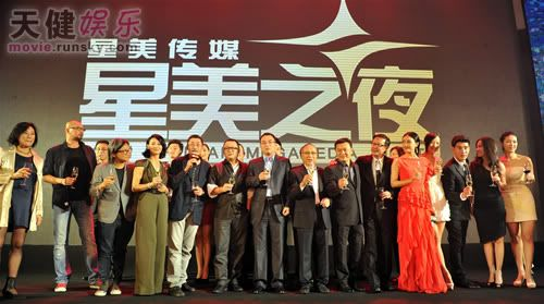 Liên Hoan Phim Thượng Hải [ 17 - 6 - 2011] Xing-061714