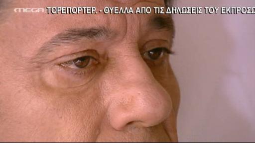 Φωτογραφίες  Δάνης Κατρανίδης (Πέτρος) - Σελίδα 39 Amaliap225