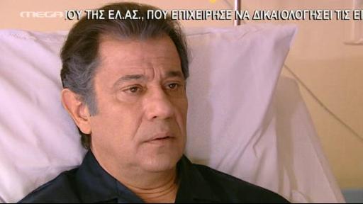Φωτογραφίες  Δάνης Κατρανίδης (Πέτρος) - Σελίδα 39 Amaliap226
