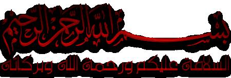 قصة يوسف المعرضَة في قناة الكوثر من تفاسير العلامة الشيخ الحجاري الرميثي من العراق 15 جزء بالصورة والحركة  0050