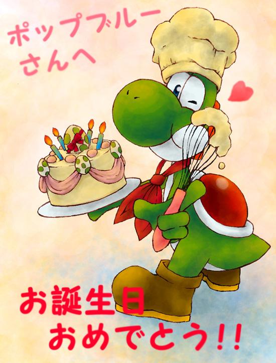 ¡Feliz cumpleaños YoshiGM y diegollave! 17157230