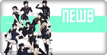 소녀 뉴스 :: Girls' News Area