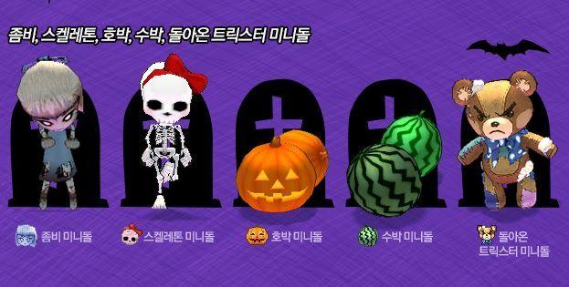 [Mabinogi KR] Fiesta de Halloween 2014 12036398_964960340193804_4106060198330531053_n_zpsq4dqp78e