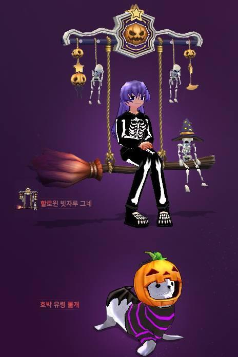 [Mabinogi KR] Fiesta de Halloween 2014 12036978_964960080193830_3232680895812391858_n_zpsjvjuglgi