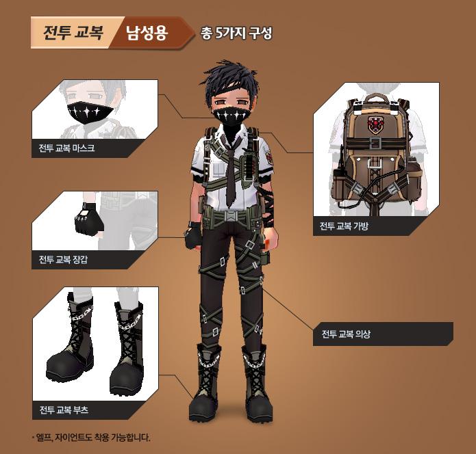 Battle School Uniform. BattleSchoolUniformMale_zps9176335e