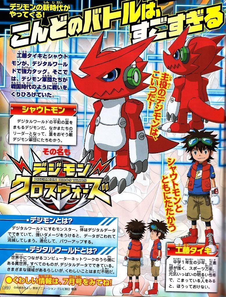 Novo Scan Digimon Xros Wars 94482093