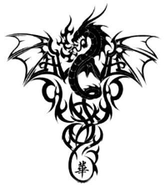Ryuujin Clan Fire-dragon-symbol