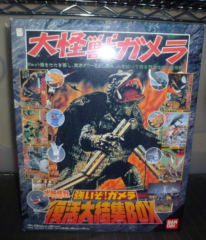 Gamera Memorial Box Set! P1140034