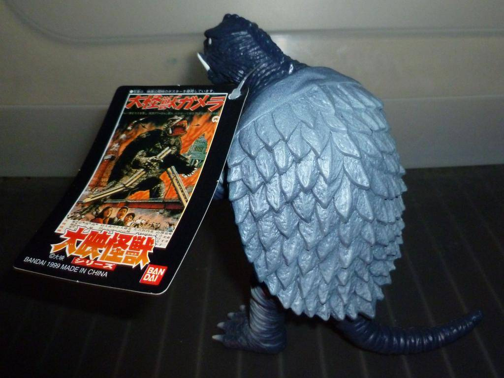 Gamera Memorial Box Set! P1140041