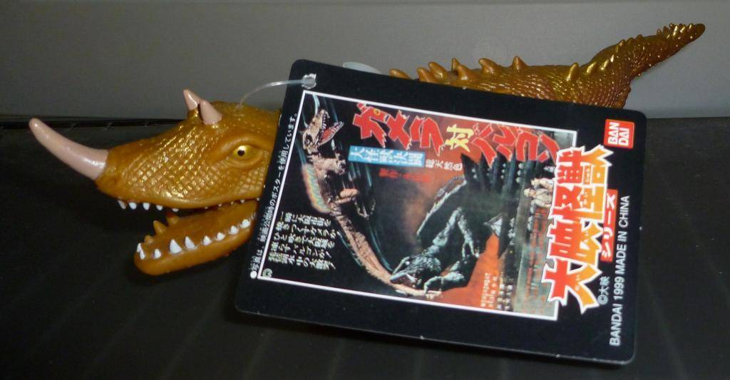 Gamera Memorial Box Set! P1140056