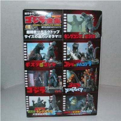 Godzilla COMPLETE WORKS Sets! Review_godzilla2_1