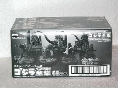 Godzilla COMPLETE WORKS Sets! Review_godzilla2_12