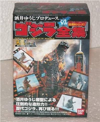 Godzilla COMPLETE WORKS Sets! Review_godzilla2_2