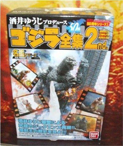Godzilla COMPLETE WORKS Sets! Review_godzilla3_2