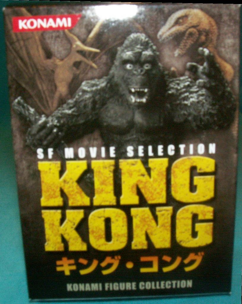 King Kong figures by Konami & X-Plus! FrontofBox