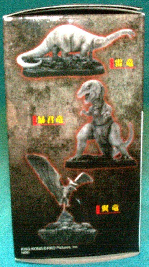 King Kong figures by Konami & X-Plus! SideofBox