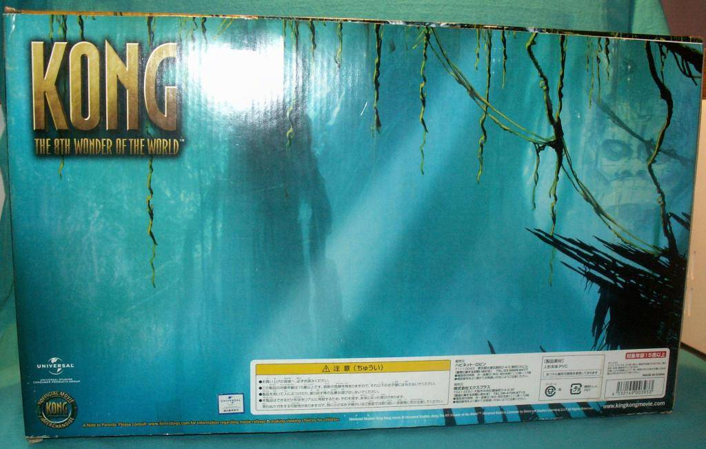 King Kong figures by Konami & X-Plus! Kong05BoxBack