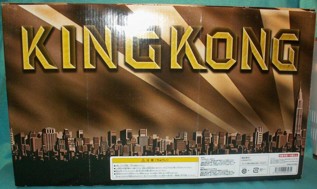 King Kong figures by Konami & X-Plus! Kong33BoxBack