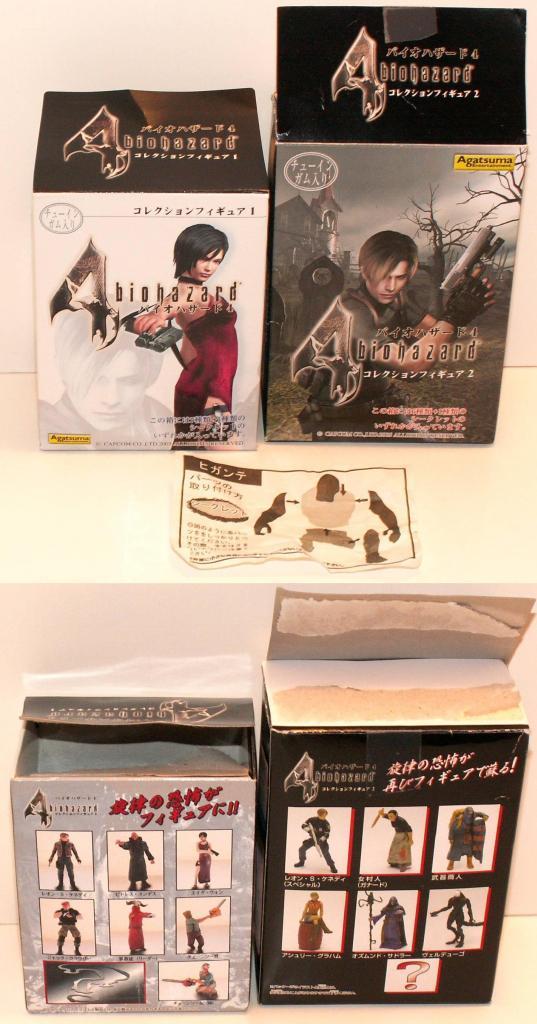 Resident Evil 4 & 5 Figures by Agatsuma & NECA!!!!!!! CopyofFrontofBoxesampInstructions