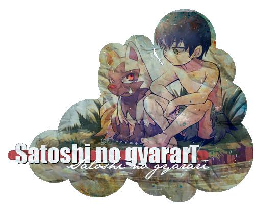 [Galería] ★ Satoshi no gyararī ★ Banner_Satohi_Galery