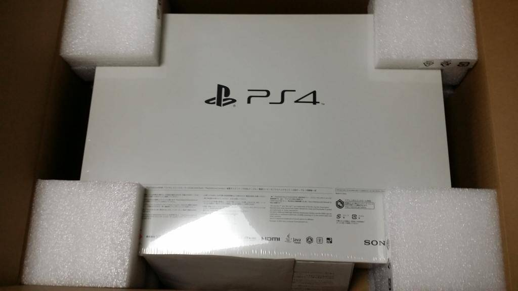 Playstation 4 Edition 20th Anniversary - Page 3 20141221_162723_zpsb06518e8