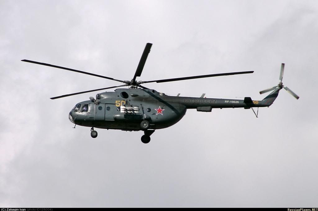 Club de los Choppers 128004