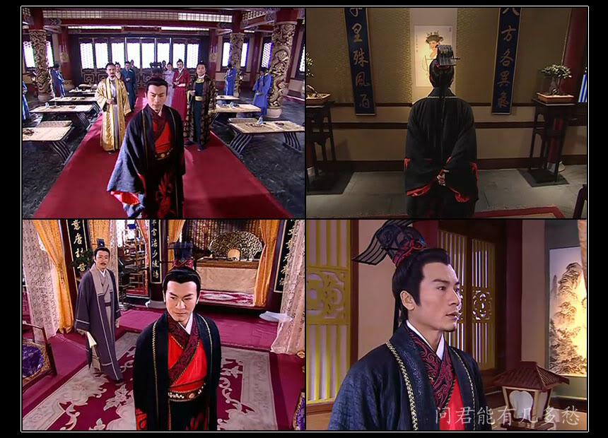 [2005]Giang sơn mỹ nhân tình | Huỳnh Văn Hào, Lưu Đào, Ngô Kỳ Long 055e9dface35449b59ee90ac