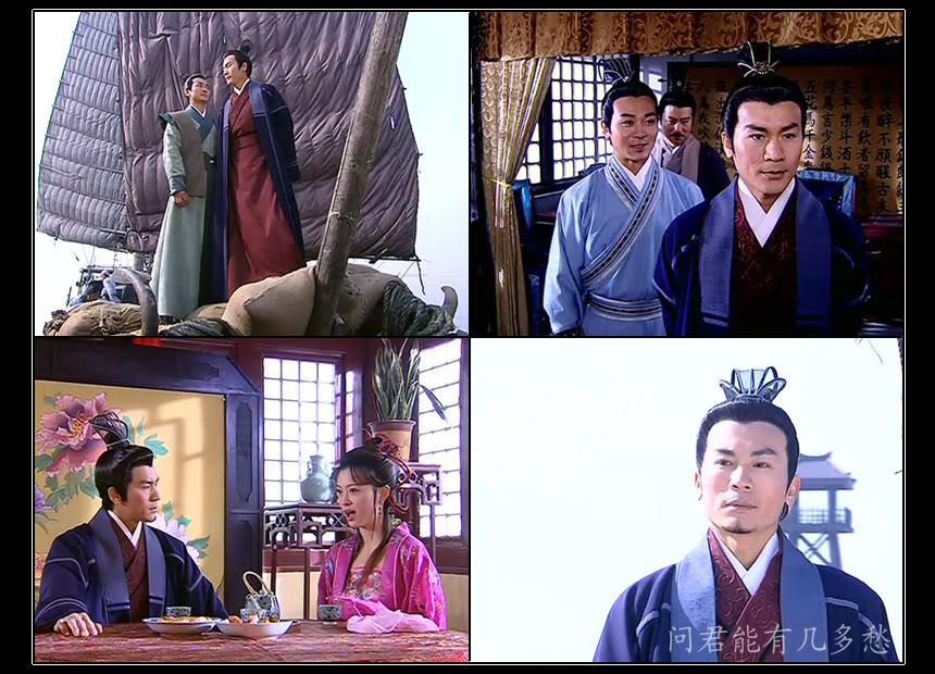 [2005]Giang sơn mỹ nhân tình | Huỳnh Văn Hào, Lưu Đào, Ngô Kỳ Long 0ed6964f1cf7953aafc3aba3