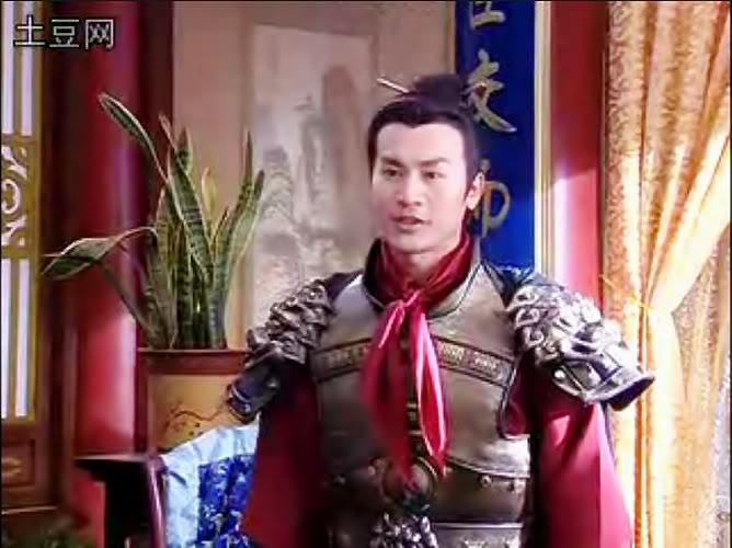 [2005]Giang sơn mỹ nhân tình | Huỳnh Văn Hào, Lưu Đào, Ngô Kỳ Long 15-1