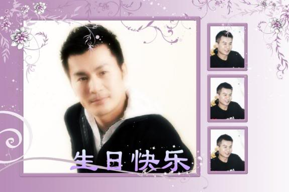Hình tặng sinh nhật Hào ca 17_251_51db97df80f7a2d