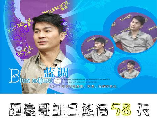 Hình tặng sinh nhật Hào ca 1c805bb5b099dcea37d3ca37