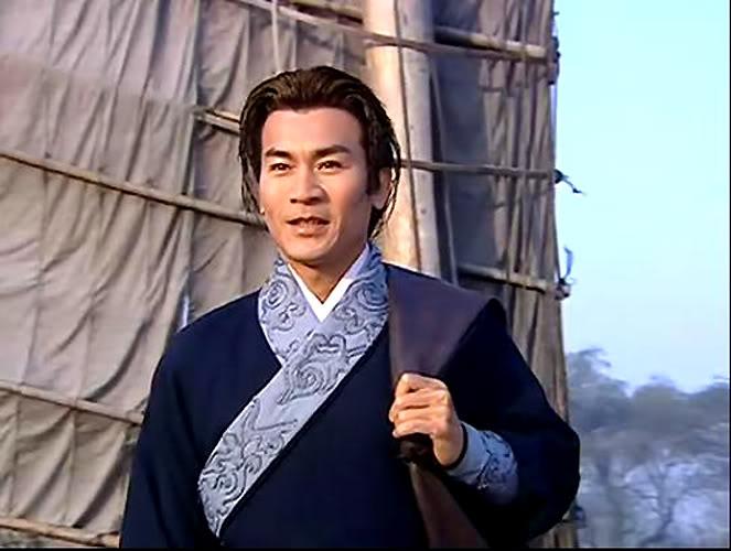[2005]Giang sơn mỹ nhân tình | Huỳnh Văn Hào, Lưu Đào, Ngô Kỳ Long 45