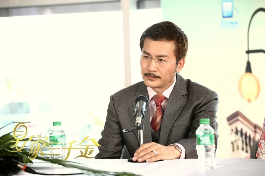 [2011]Hạ gia tam thiên kim |Trương Mông, Trần Sở Hà, Đường Yên, Huỳnh Văn Hào 4c41ff05a4e198401f95836a