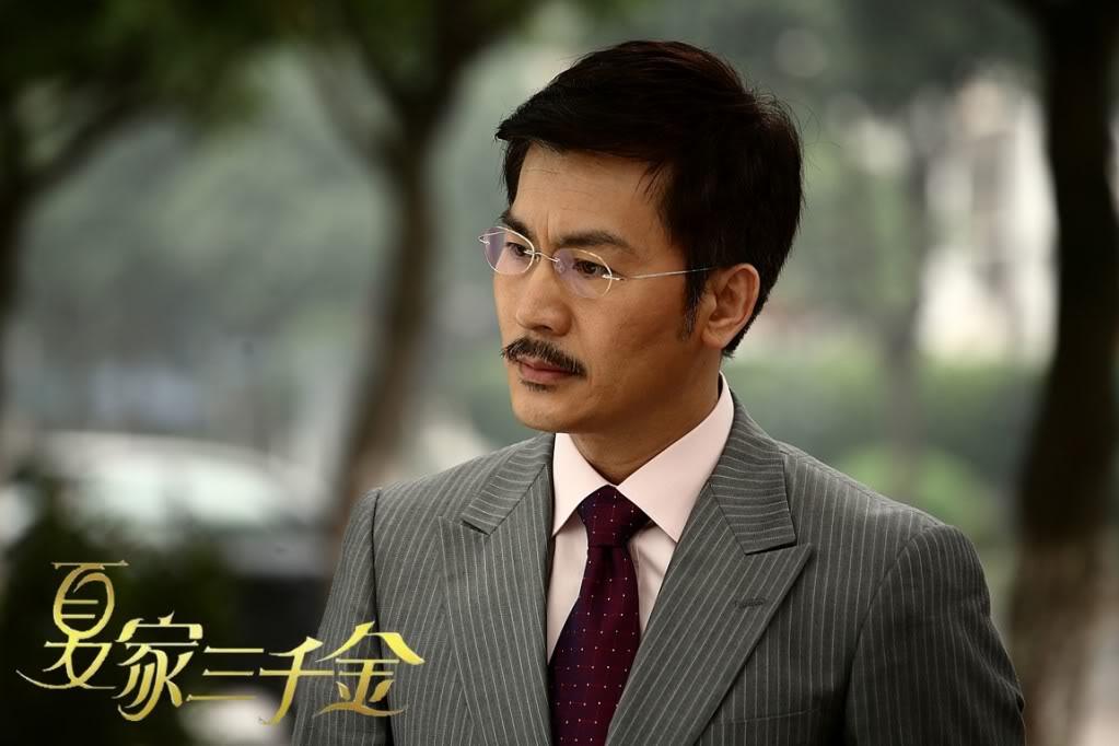 [2011]Hạ gia tam thiên kim |Trương Mông, Trần Sở Hà, Đường Yên, Huỳnh Văn Hào 535e9f132f154b4bc83d6d2e