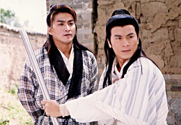 [1996-1998]Bảo tiêu (I,II.II) | Hà Gia Kính, Huỳnh Văn Hào, Lưu Ngọc Đình  5d429811fecb4f18b8127b48