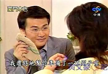 [2007]Hào môn bản sắc | Huỳnh Trọng Côn, Huỳnh Văn Hào, Ông Gia Minh 745cb5171eac7118c83d6d1a-1