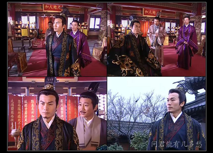 [2005]Giang sơn mỹ nhân tình | Huỳnh Văn Hào, Lưu Đào, Ngô Kỳ Long 74a1e6f0df0838a3a40f52ad