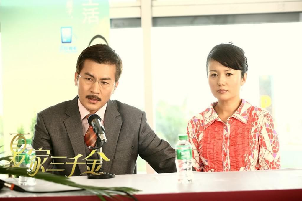 [2011]Hạ gia tam thiên kim |Trương Mông, Trần Sở Hà, Đường Yên, Huỳnh Văn Hào 9859d60e6f324a78b3351d6a
