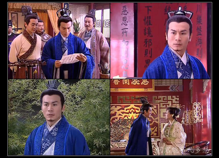 [2005]Giang sơn mỹ nhân tình | Huỳnh Văn Hào, Lưu Đào, Ngô Kỳ Long A45bac01ca37da027bec2cac