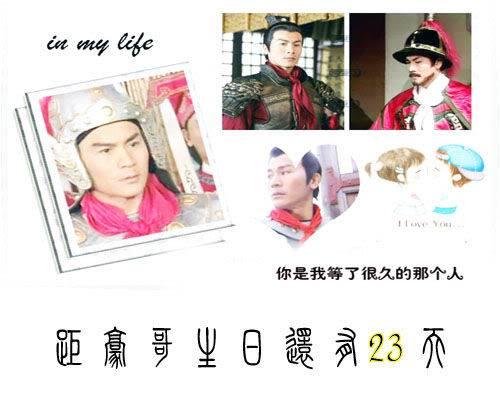 Hình tặng sinh nhật Hào ca Baidu23