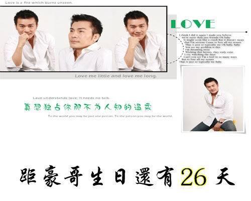 Hình tặng sinh nhật Hào ca Baidu26