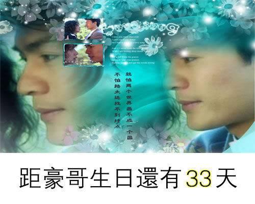 Hình tặng sinh nhật Hào ca Baidu33