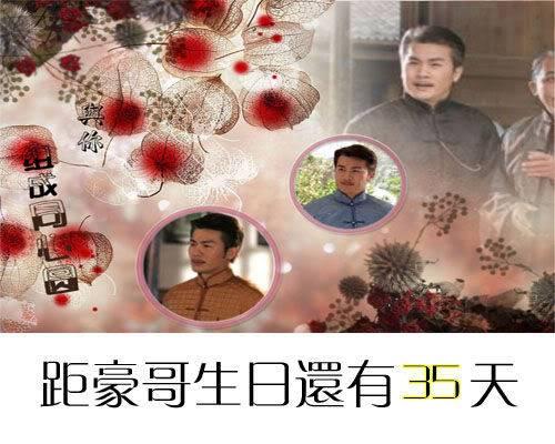 Hình tặng sinh nhật Hào ca Baidu35