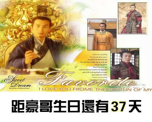Hình tặng sinh nhật Hào ca Baidu37