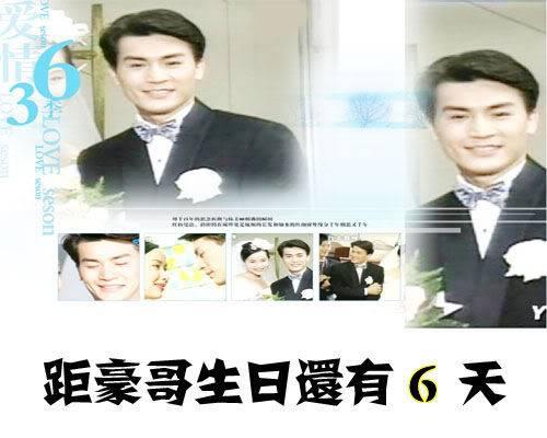 Hình tặng sinh nhật Hào ca Baidu6-1