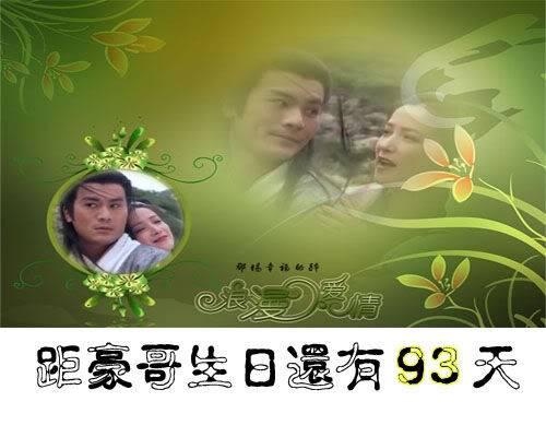 Hình tặng sinh nhật Hào ca Cad98535aef6cf3291ef396d