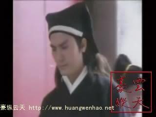 [1996] Thiên sư Chung Quỳ| Kim Siêu Quần, Phạm Hồng Hiên, Huỳnh Văn Hào Chungquy18