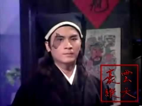 [1996] Thiên sư Chung Quỳ| Kim Siêu Quần, Phạm Hồng Hiên, Huỳnh Văn Hào Chungquy22
